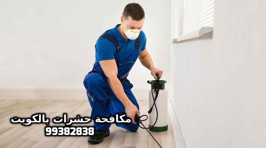 مكافحة الحشرات بالكويت 99382838
